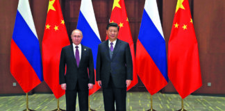 Sino-Russian Relations