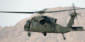 Lockheed Martin IAI